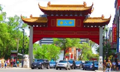 portes du quartier chinois