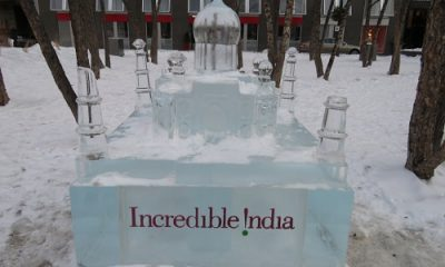 Inde incroyable