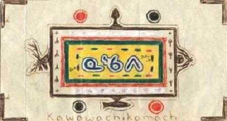 Drapeau de la communauté de Kawawachikamach. Image libre de droits.