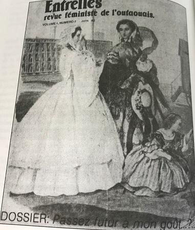 Entrelles. Revue féministe de l'Outaouais. Dossier: Passez futur à mon goût... ?... Page couverture d'un numéro de la revue. Volume 4, numéro 2, juin 82.