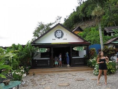 Musée de Bob Marley au Jamaïque. Photo de Megan Jorgensen.