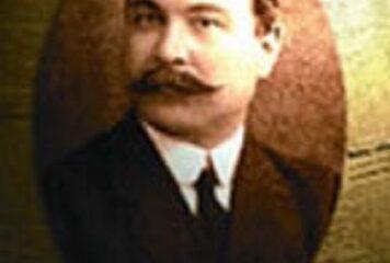 Gustave Francq.