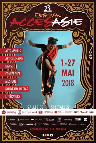 Festival AccèsAsie
