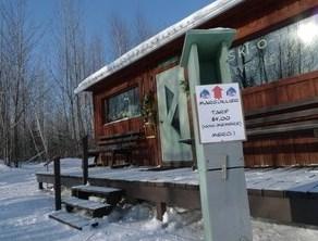 centre de ski pinière