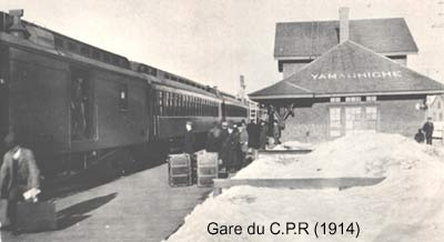 Gare Yamachiche