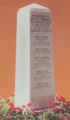 Monument commémoratif juif