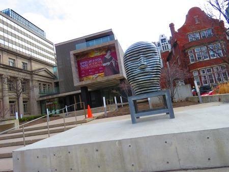 Musée Gardiner