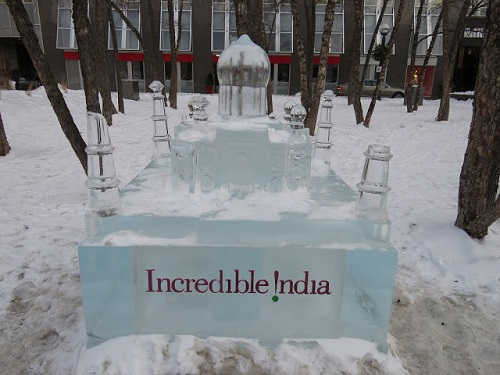 Incrédible India