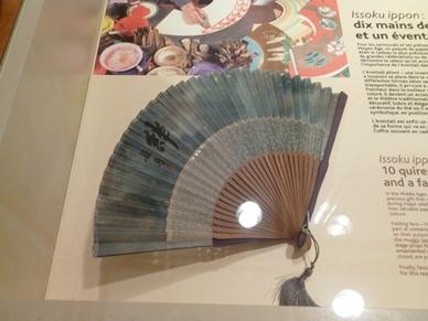 Eventail japonais