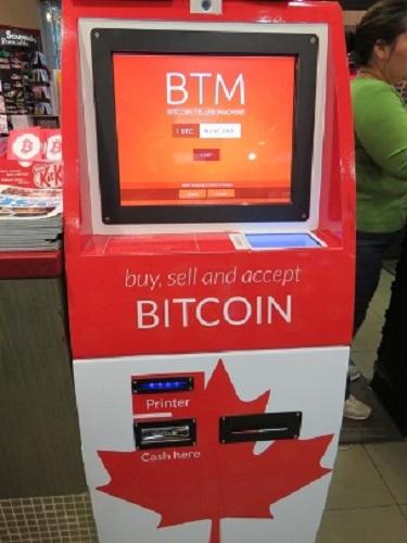 guichet bitcoin