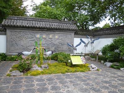 jardin chine entrée