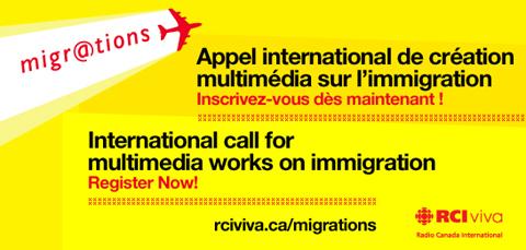 Concours Migrations