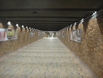 corridor du centre