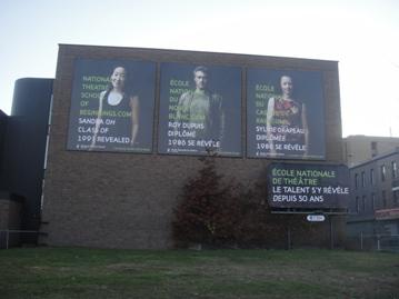 ecole nationale de théâtre