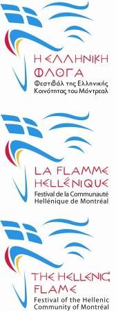 Festival de la Flamme Hellénique