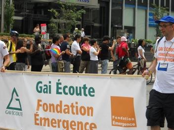 gai écoute fondation emergence