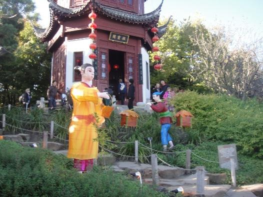 pagoda chine