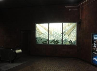 vitrail osterrach pierre