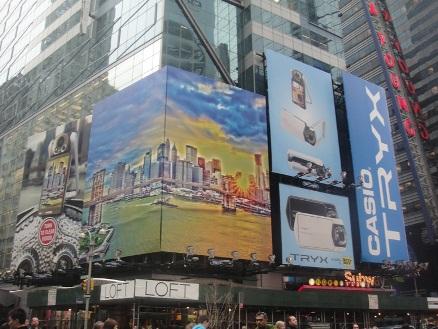 broadway publicité monde
