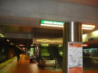 station métro lionel groulx