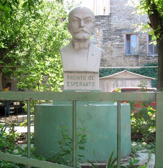 Ludwik Lazare Zamenhof